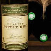 Vin Bio - AOC Bordeaux - Petit Roc - Blanc sec