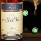 Vin Bio - AOC Bordeaux - Petit Roc - Rosé