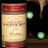 Vin Bio AOC Bordeaux - Petit Roc - rouge