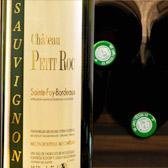 Vin Bio - AOC Bordeaux - Petit Roc - Sauvignon