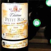 Vin Bio AOC Sainte-Foy-Bordeaux - Petit Roc - rouge